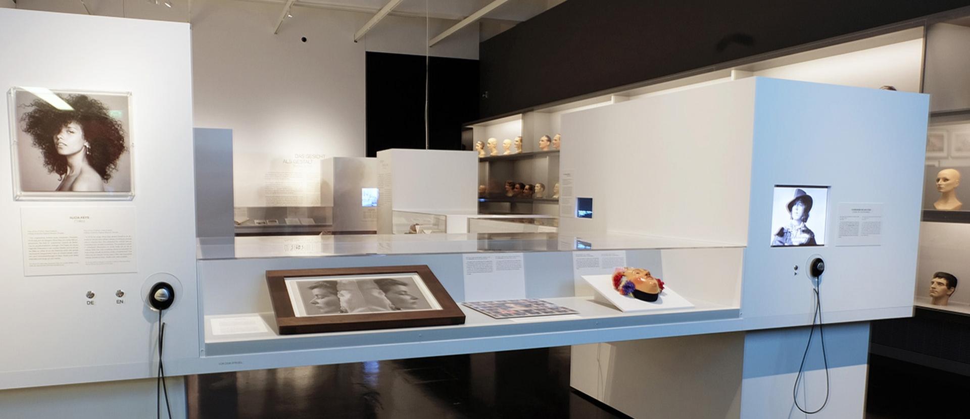 Музей в будущем
