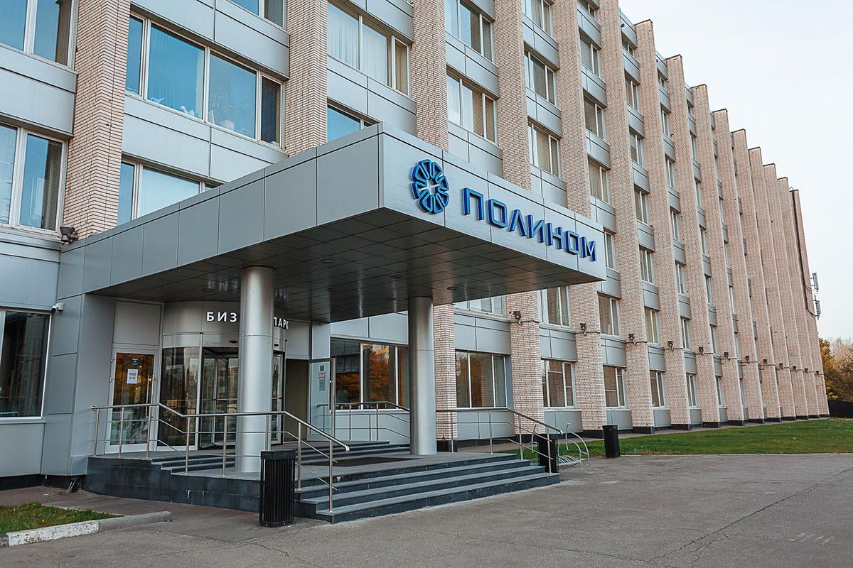 БП Полином, офис компании INTSOUND