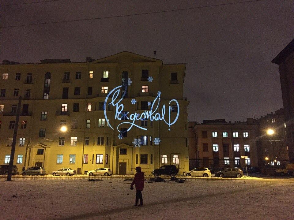 Гобо проекция на здание
